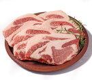 イノブタ「イブ美豚」ステーキ5枚セット
