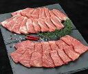 【ふるさと納税】【熊野牛】焼肉セット 約1kg 1