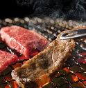 【ふるさと納税】【熊野牛】焼肉セット 約1kg 2