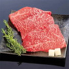 【熊野牛】赤身ステーキ約600g(約200g×3枚)