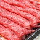 【ふるさと納税】【和歌山県特産和牛】《熊野牛》極上モモすき焼き・しゃぶしゃぶ用250gA4ランク以上