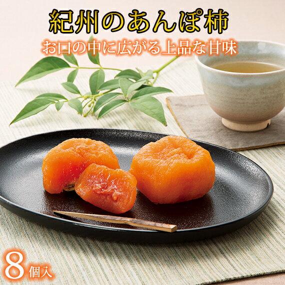 フルーツ・果物, 柿  500g(8)20211