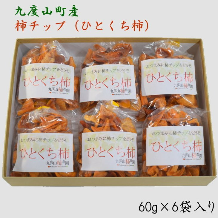 フルーツ・果物, 柿 60g6202114