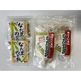【ふるさと納税】木の国の恵みなた豆のど飴セット