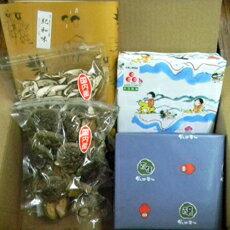 【ふるさと納税】特産品セット(干シイタケ・梅干・醤油)