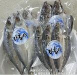 【ふるさと納税】紀州地魚干物セット