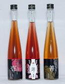 【ふるさと納税】梅酒3本セット