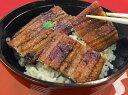 【ふるさと納税】国産活鰻を地元の醤油で仕上げた絶品の蒲焼 1尾