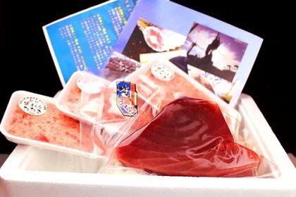 紀州勝浦港満足セット1「もちもちまぐろ」がっつり生まぐろ2〜3人前