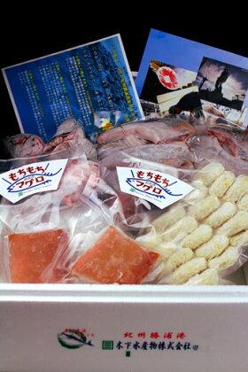 紀州勝浦港満足セット2「通好み・絶品シリーズ!」まぐろパーティー冷凍セット