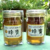 【ふるさと納税】【数量限定】日本蜜蜂のハチミツBセット国産蜂蜜ミツバチ百花蜂蜜百花はちみつ
