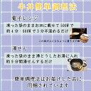【ふるさと納税】熊野牛 牛丼の具 10Pセット 3