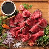 【ふるさと納税】熊野牛赤身ローストビーフ約500g