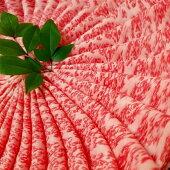【ふるさと納税】熊野牛ロースすき焼き用約500g<一度も冷凍していない最高級熊野牛>(黒毛和牛和牛スライス肉お肉牛肉すき焼きリブロース)