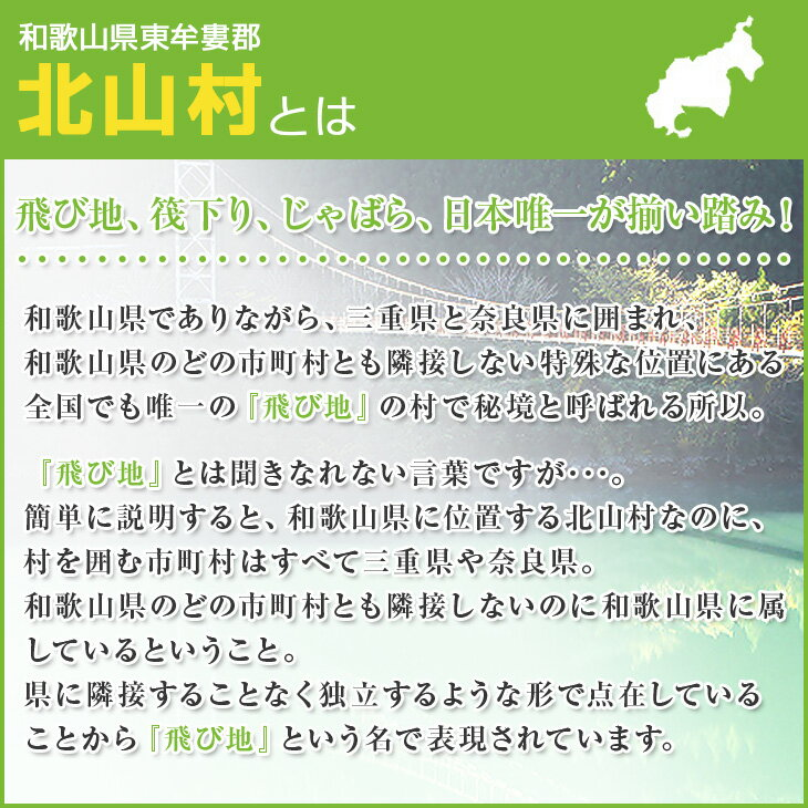【ふるさと納税】創業100年 日本城蔵元 吉村...の紹介画像3