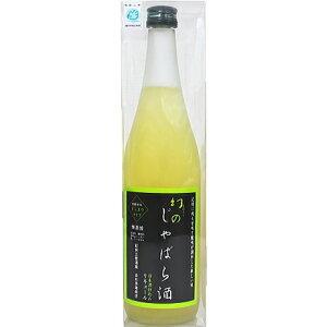 じゃばら果汁と日本酒をブレンドし、さらりとした甘みと独特の酸味がくせになる美味しさ。和歌...
