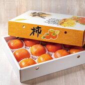 【先行予約受付】和歌山県産の美味しい桃約4kg(10〜15玉入り)【2021年6月中旬頃から順次発送予定】