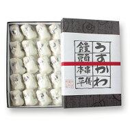 【ふるさと納税】【プレミア和歌山】うすかわ饅頭20個入り(化粧箱入)