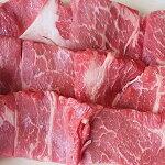【ふるさと納税】鳥取牛肩ロース焼き肉用