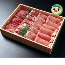 【ふるさと納税】鳥取の豚 とっトンセット800g