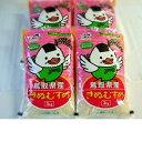 【ふるさと納税】鳥取県産きぬむすめ 3kg×4袋