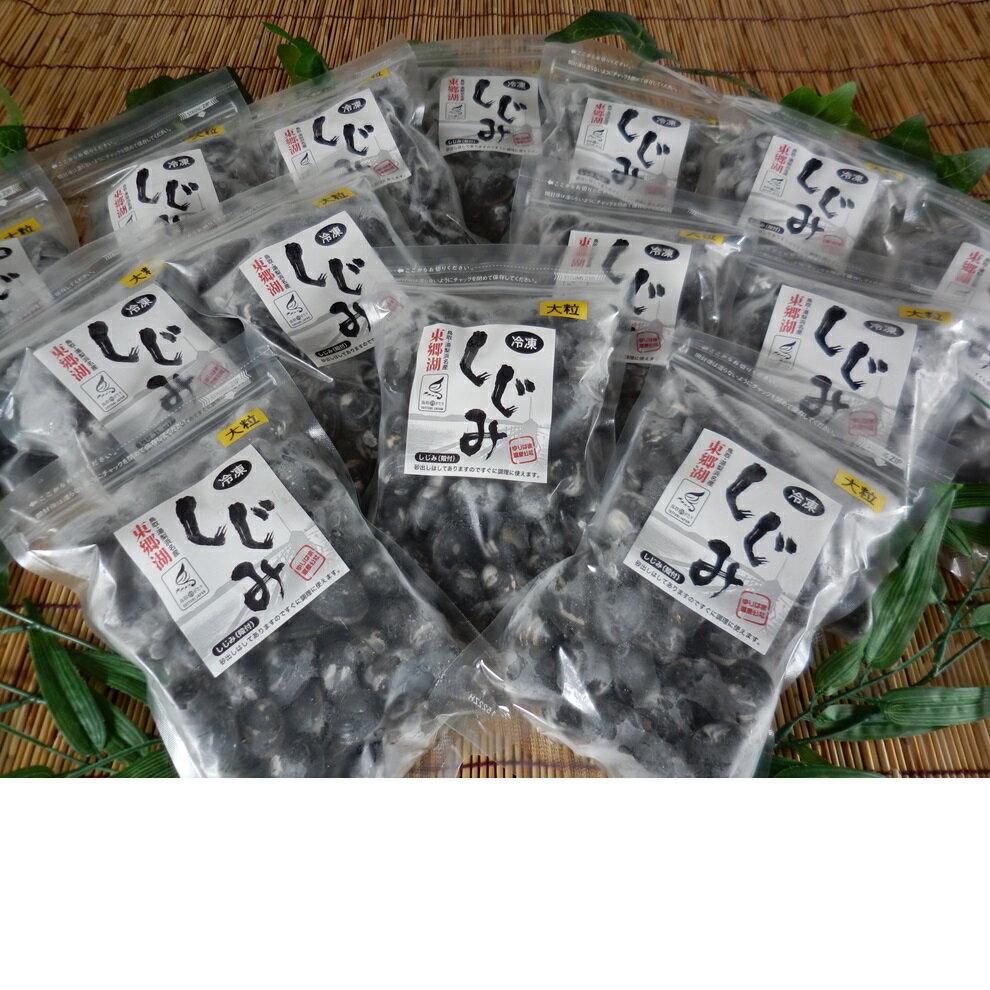 【ふるさと納税】 東郷湖冷凍しじみ(大粒)7kg