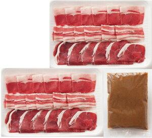【ふるさと納税】いのしし肉セット【期間限定】