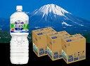 【ふるさと納税】大山山麓 森の水だよりセット(1)