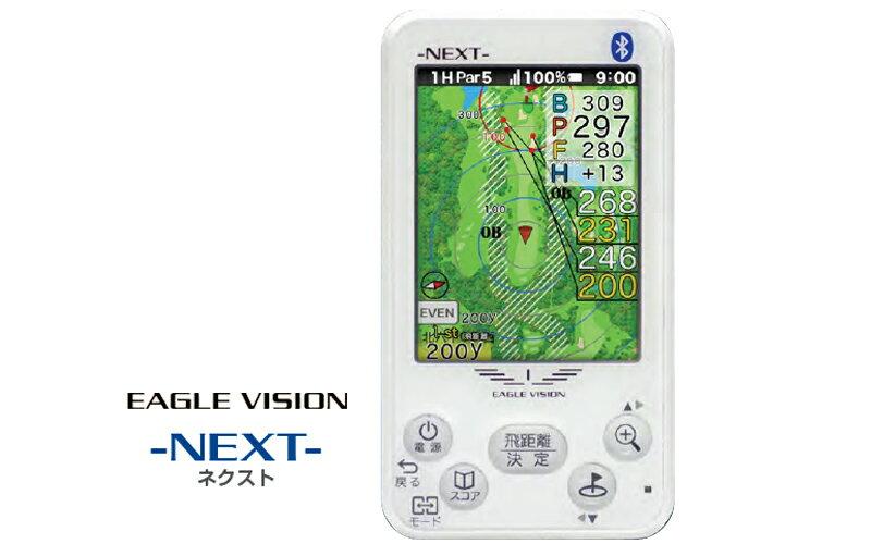 ゴルフGPSナビ(EAGLE VISION NEXT) ゴルフ