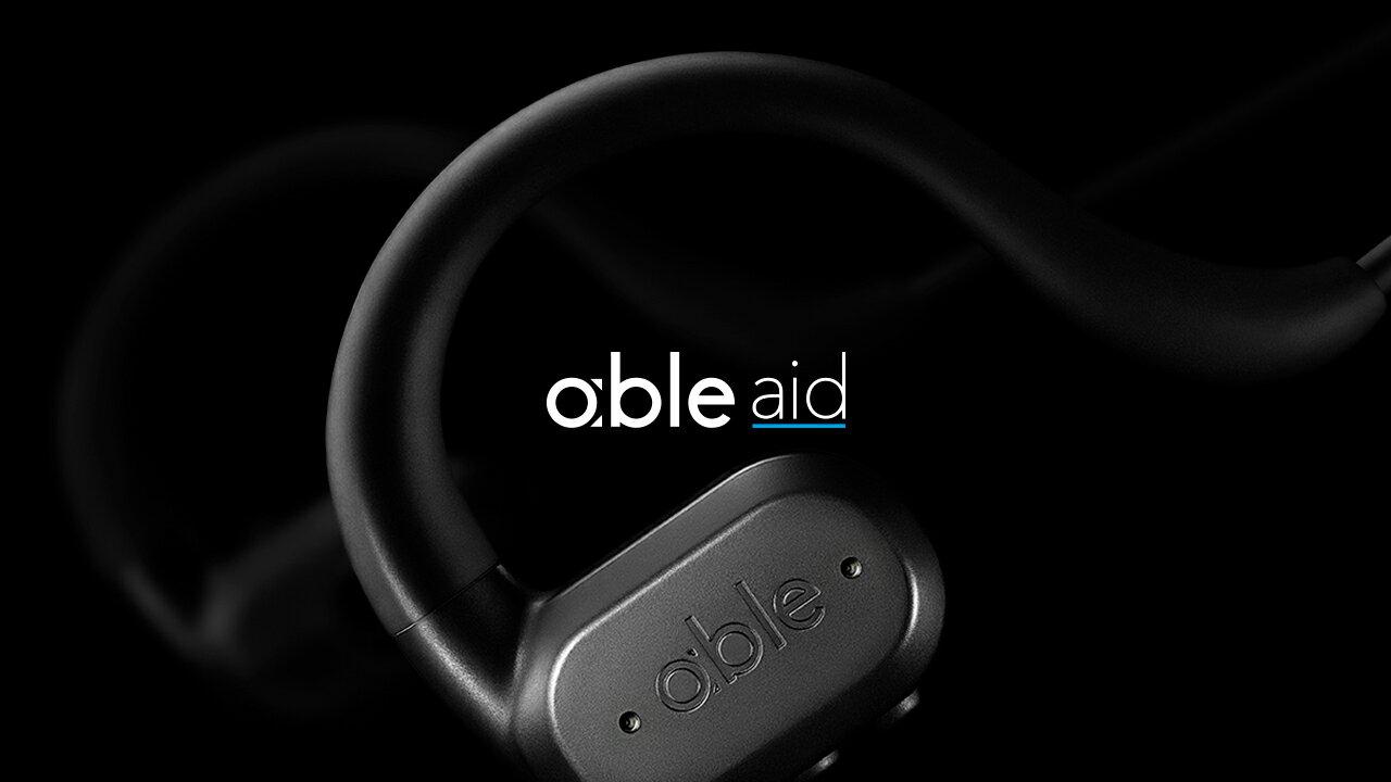 【ふるさと納税】677 ワイヤレス集音器(able aid)日本製
