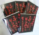 【ふるさと納税】424 はなふさの鳥取和牛カレー - 鳥取県鳥取市