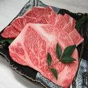 【ふるさと納税】112 因幡和牛 焼肉セット