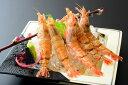 【ふるさと納税】293 鳥取県産 生食用もさ海老 えび エビ...