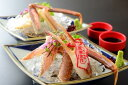【ふるさと納税】290 鳥取県産生食用松葉がに(カット済) ...