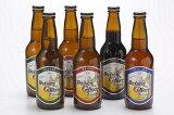 【ふるさと納税】大山Gビール飲み比べ6本セット