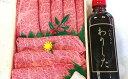【ふるさと納税】【B-7】田村牛特選ロースすきやき肉セット 1