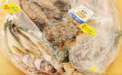 おまかせ海産物干物セット