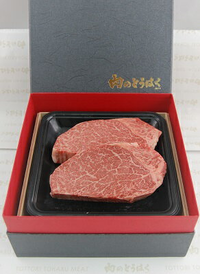 【ふるさと納税】三朝町産鳥取和牛 ヒレステーキ