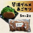 鳥取県の郷土料理