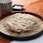 自然薯そば(40食分・特製つゆ付き)