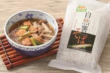 大山どりだし自然薯そば(40食分・つゆ付き)