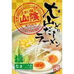 大山どりだしラーメン塩(40食分セット)