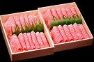 鳥取和牛すき焼き用ロース2kg