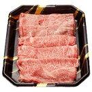 鳥取和牛特上ロースすき焼き用