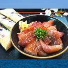 日本海の漬け丼おまかせセット