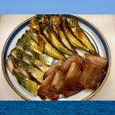 【ふるさと納税】日本海産鮮魚のスモーク おまかせ3点セット(通年)