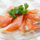 【ふるさと納税】日本海活〆サーモンの昆布じめ