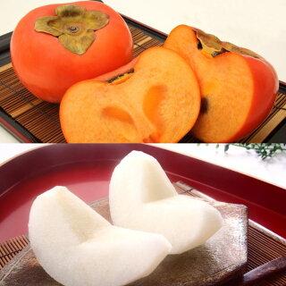 鳥取県北栄町富有柿と王秋セット