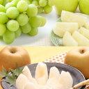 【ふるさと納税】シャインマスカット(種無し)と旬の梨セット ...