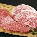 【ふるさと納税】鳥取和牛 特上ロースステーキと希少部位のミニ...